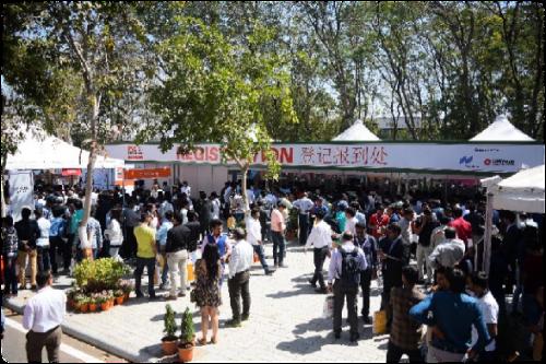 2020年印度国际陶瓷工业展展前新闻稿1557.png